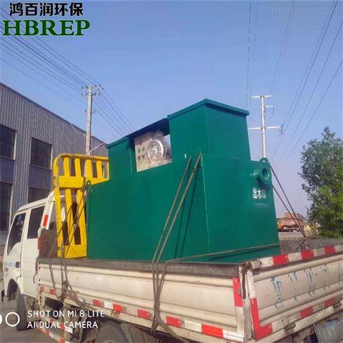 粉条加工污水处理|MBR一体化设备|鸿百润