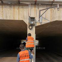 城市交通道路積水監測系統設備