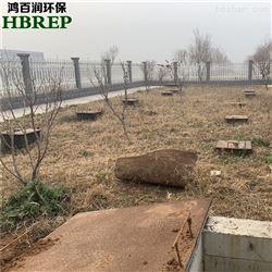 养殖屠宰场污水处理设备|鸿百润环保
