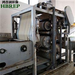 HBR-JDU-10纺织污水处理设备|真空带式压滤机|鸿百润