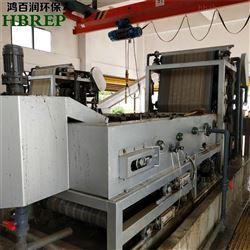 HBR-JYL-2000海产品清洗污水处理|带式压滤机|鸿百润环保