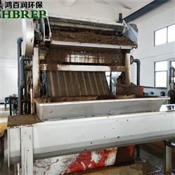西安双网带式污泥脱水机|鸿百润环保