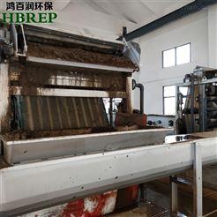 HBR-JYL-500打桩污泥处理设备|带式压滤机|鸿百润环保