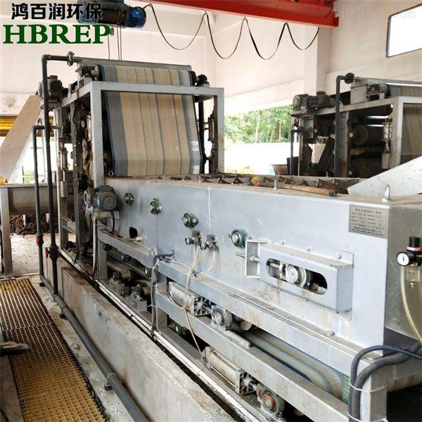南京煤場污泥處理自動化帶式壓濾機|鴻百潤