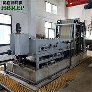 造纸厂污水污泥脱水|带式压滤机|鸿百润环保