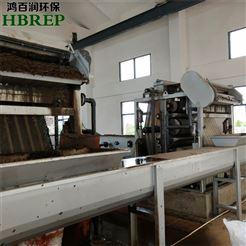 HBR-JDU-25化工厂污水处理设备|真空带式压滤机|鸿百润