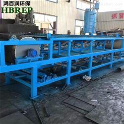 JYL-1000污泥脱水机 污泥压滤机|鸿百润环保