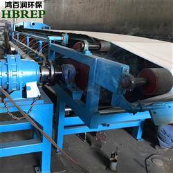 HBR-JYL-800染料制造厂污泥处理|带式压滤机|鸿百润环保
