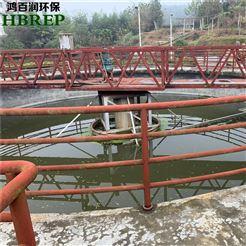 城市污水处理设备|全桥式刮吸泥机|鸿百润