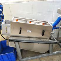 城市污泥处理设备|叠螺式污泥脱水机|鸿百润