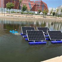 光伏式太阳能推流曝气机