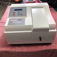 UV-2202PCSR透反射測試儀包郵透紫外玻璃