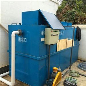 生活污水处理设备MBR工艺一体化