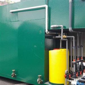 HTDM医院化验室污水处理设地埋一体化设备