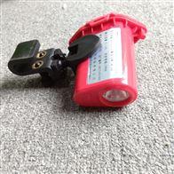 BJQ601消防员灭火救援防爆头盔头灯