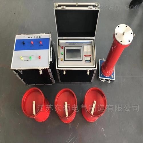 承装承修承试资质-串联谐振试验成套装置