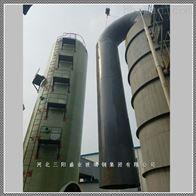 喷淋式废气净化塔