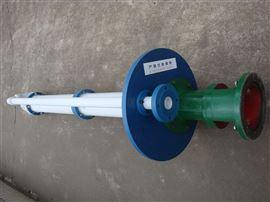 50FYS25-685mm耐腐蝕液下泵