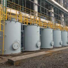 解决方案印染废水处理工艺厂家及应用案例
