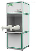 LB-3315核酸检测LB-3315型移动式核酸隔离箱