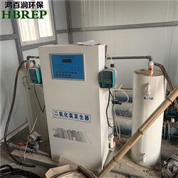 HBR复合化学法二氧化氯发生器 |鸿百润环保