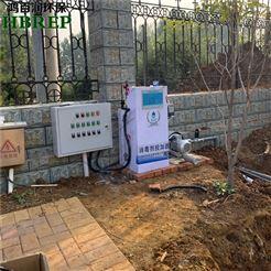 HBR-ABS门诊污水消毒处理 次氯酸钠投加器 鸿百润