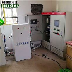 HBR-ABS生活污水消毒设备 次氯酸钠投加器 鸿百润