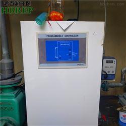 HBR次氯酸钠发生器自来水厂消毒|鸿百润环保
