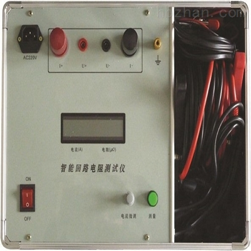 博扬牌智能回路电阻测试仪