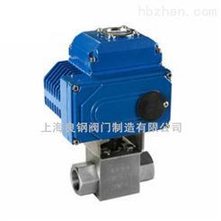 Q941H/Q911H电动高压球阀
