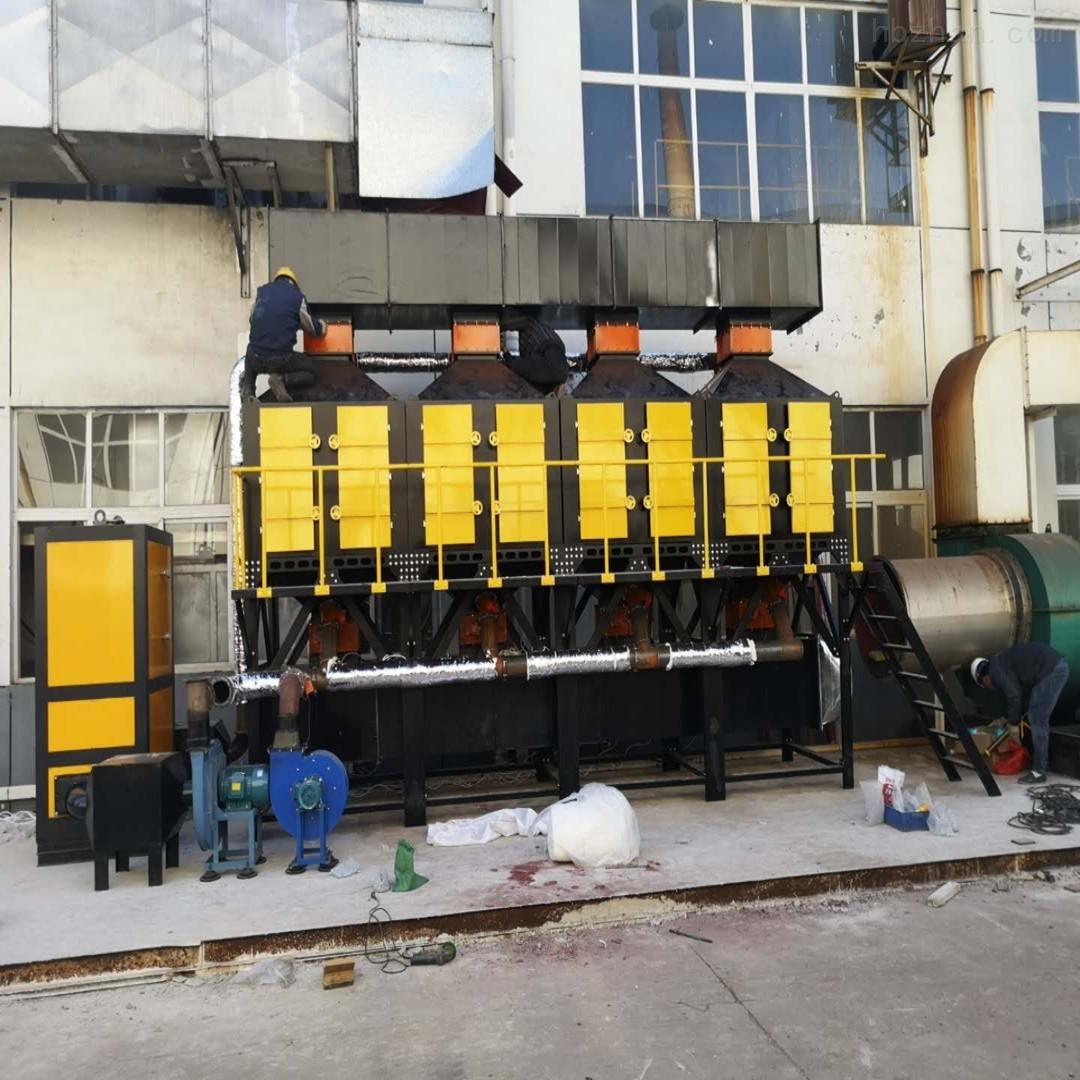 环振废气处理活性炭催化燃烧设备