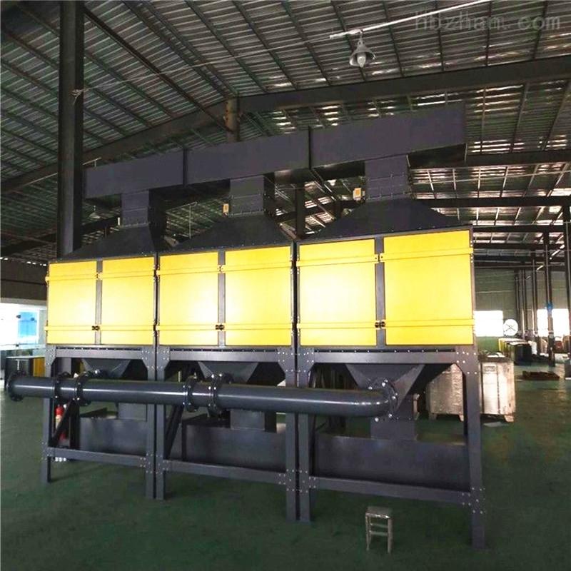工业有机废气处理设备活性炭吸附催化燃烧器