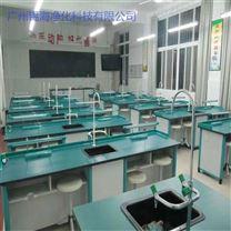 广州大学城全钢带试剂架中央实验台定制