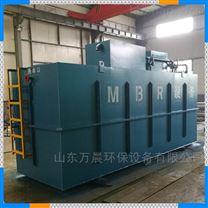 MBR生物反应器
