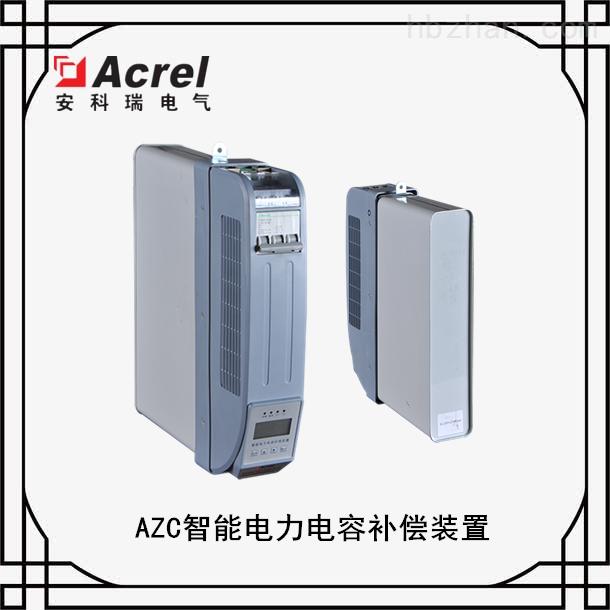 低压智能电力电容器 成套柜智能补偿电容