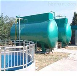 FMBR膜技术污水处理设备