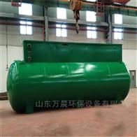 30吨农村FMBR污水处理设备价格