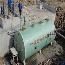 一天处理25吨地埋式污水处理设备
