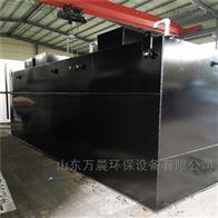 MBR膜污水处理一体化设备