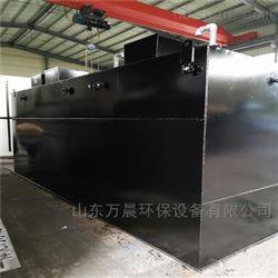 污水处理设备装置