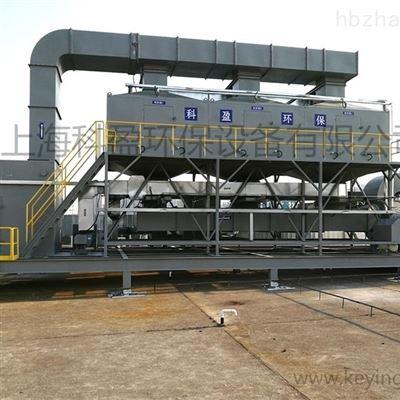 烤漆房铸造印刷工业废气催化燃烧设备