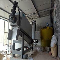 201皮革厂废水脱泥设备  叠螺污泥脱水机