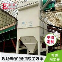 工业烘干机小型燃媒机专配脉冲布袋除尘器