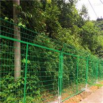 自然保护区围栏