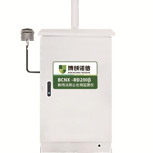 小型空气网格化监测站