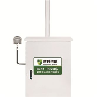 ZY-YCB02-ββ射线扬尘监测设备