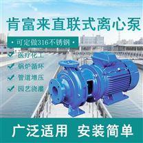 小区二次供水泵佛山水泵厂卧式离心泵