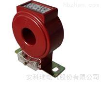 安科瑞AKH-0.66 J系列计量型电流互感器