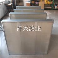 供应方形铁框除尘滤芯生产厂家