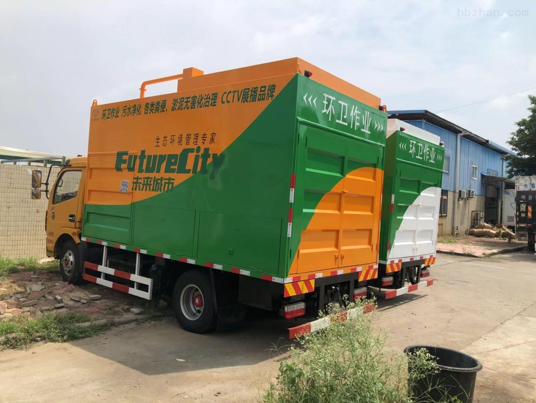 多功能淨化吸糞車,治汙排汙現場作業